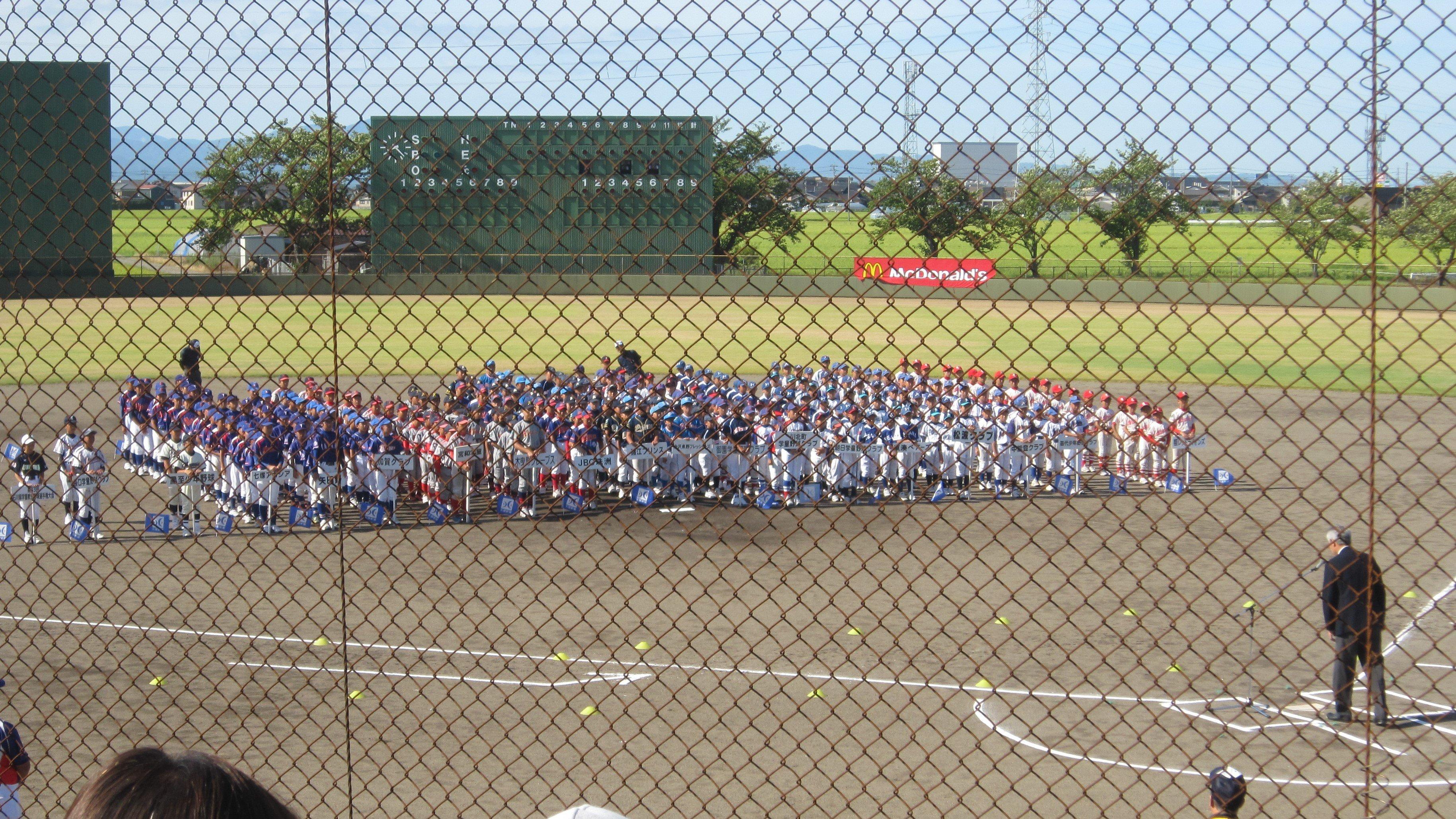 CUsershiroshi_katsumiDesktop43th_マクドナルドカップ県大会_開会式