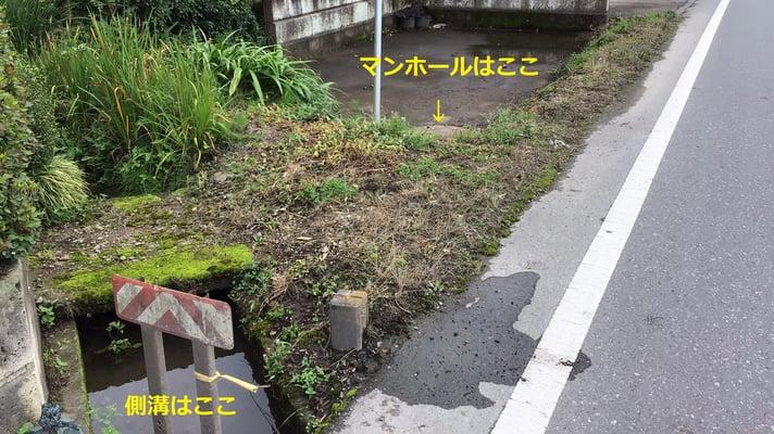 CUsershiroshi_katsumiDocuments備忘録HubSpot画像iot_sensor側溝からの給水方式