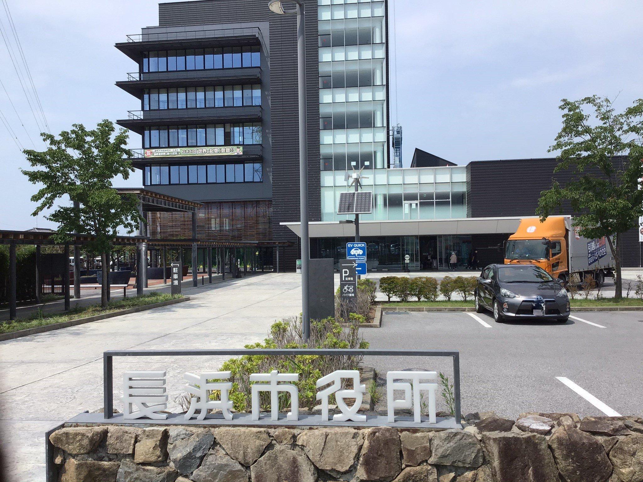 CUsershiroshi_katsumiDocuments備忘録HubSpot画像iot_sensor長浜市役所